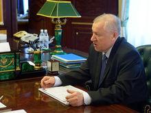 Власти Челябинска решили внедрить инвестиционный стандарт