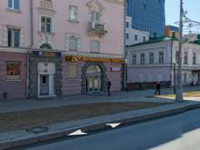 ЦБ лишил лицензии крупный банк с присутствием в Екатеринбурге