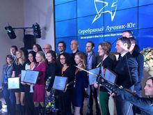 Большинство призов конкурса «Серебряный лучник-Юг» остались в Ростове