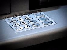 Сети банкоматов БИНБАНК и Альфа-Банка объединились