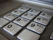 «Спрос стабилен». Банк «Восточный» открывает новые офисы в Красноярске