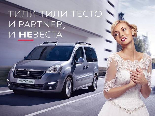 «И мы не удержались». Автодилеры устроили рекламную войну с АвтоВАЗом из-за Lada Vesta