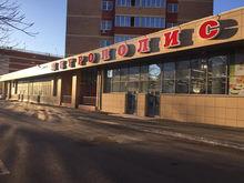 Курганская сеть «Метрополис» открывает второй гипермаркет в Челябинске