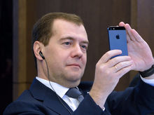 Много шума из ничего: Медведев зашел не на «тот самый» Rutracker