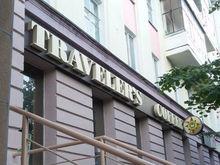 В Челябинске закрылась вторая кофейня Traveler's Coffee