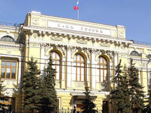 В Челябинске вкладчикам обанкротившегося банка начали выплачивать страховку
