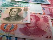 Новосибирские банки столкнулись с возросшим спросом на юани