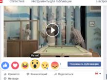 Facebook добавил еще пять эмоций к кнопке Like
