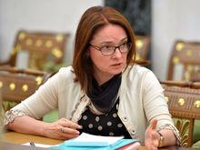 Минфин разработал новый план поддержки рубля при дешевой нефти