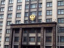 Появились новые заявки на участие в праймериз в Челябинске