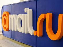Холдинг Mail.Ru Group продал HeadHunter за 10 млрд рублей