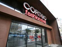 Собственники Corteo Fashion Mall готовят здание к ремонту и новому имени