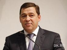 Экспертов удивила идея Куйвашева вывести деньги из банков, работающих с коллекторами