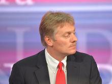ФНБ - не личная копилка Путина: ответ Пескова на просьбу Чубайса выделить 89 млрд