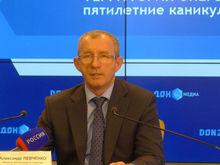 СМИ сообщают об увольнении самого богатого ростовского министра