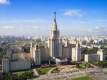 В список лучших университетов Европы попали 5 российских вузов