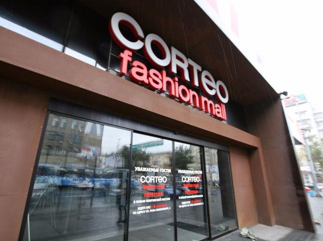 На месте Corteo планируется открыть ТЦ для творческих людей