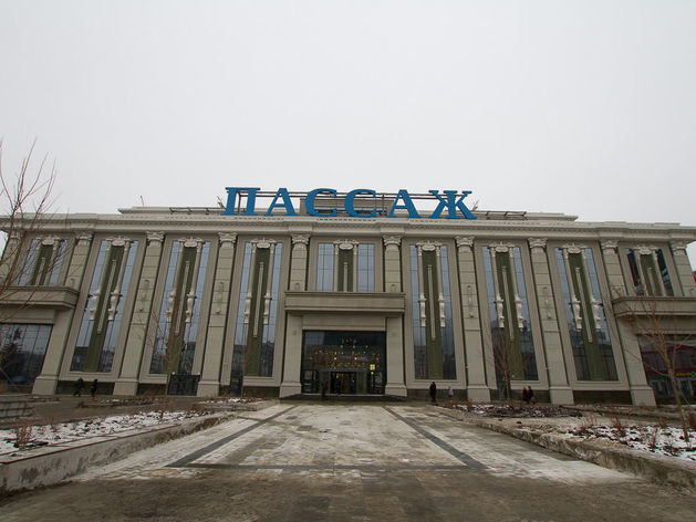 Прокуратура объявила о проверке ТРЦ «Пассаж»