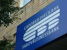Один нижегородский банк вошел в Топ-30 самых надежных частных банков России