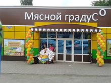 Бизнес Ростова  выступает за прозрачность выделения помещений под магазины