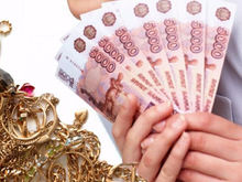В Свердловской области резко вырос спрос на услуги ломбардов