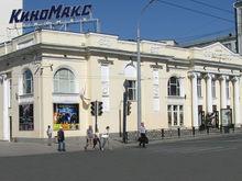 Мэрия банкротит старейший 3D-кинотеатр Екатеринбурга