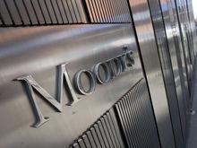 Оценок больше не будет: Moody's покидает Россию