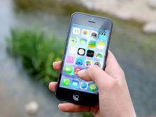 Новый iPhone и iPad презентуют сегодня в США