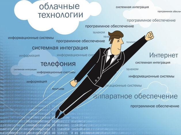 Как продвинуть бизнес через Интернет?