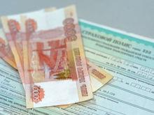 В Татарстане суд отклонил жалобу главы филиала «Росгосстраха» и обязал выплатить штраф