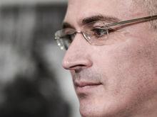 Ходорковский заявил, что купил «ЮКОС» несправедливо, но законно