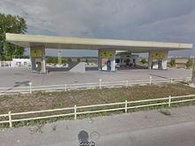 В Новосибирске выставлена на продажу АЗС с земельным участком за 45 млн руб.