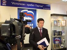 Михаил Юревич официально заявился на выборы в Госдуму