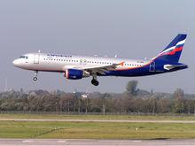 «Аэрофлот»: цены на авиабилеты скоро поднимутся