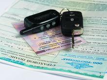 «Росгосстрах» приостановил продажи электронных полисов ОСАГО
