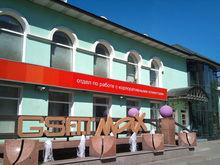 Красноярцы не одобрили идею создания ресторана в сквере Сурикова