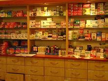 Башкирская аптечная сеть «Фармленд» за один день открыла 13 точек в Челябинске