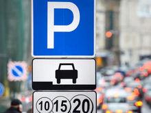 Администрация города не нарушила правил конкурса на создание платных парковок