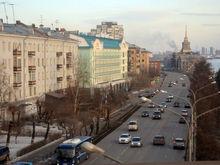 Генплан Красноярска вынесли на публичные слушания: запланированы изменения