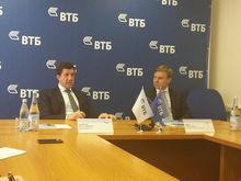 Ростовские власти рассматривают возможность строительства платных дорог в регионе