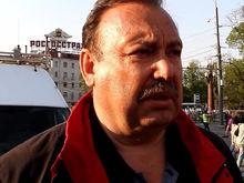 «Гражданам России не беспокоить», — политик Геннадий Гудков о списании иностранных долгов