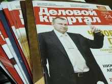 Дайджест DK.RU: Путин в Нижнем Новгороде / Новые перестановки в городской администрации