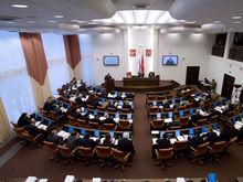Шантаж не удался: красноярская власть жестко выступила против СГК