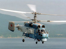 Нижегородское предприятие «Полет» начнет выпуск систем связи для гражданских вертолетов