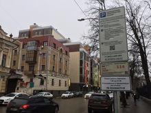 Штрафы за парковку в Казани за три месяца превысили 12 млн рублей