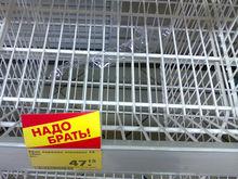 Казанский бизнес избавляется от салонов красоты и мясомаркетов