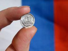 Падение зарплат и милитаризация промышленности: 4 сценария развития российской экономики