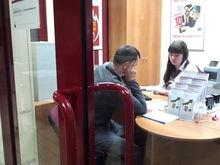 Ростовское УФАС второй раз подозревает страховщиков в сговоре при реализации ОСАГО