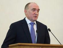 Губернатор Борис Дубровский выступил с посланием к депутатам ЗСО