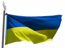 Голландский референдум: предварительные итоги голосования по Украине